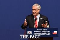 [TF포토] 경제5단체 환영조찬 참석한 피녜라 칠레 대통령