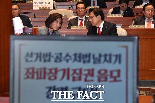 패스트트랙 지정을 앞두고 투쟁(?) 준비를 하는 자유한국당 지도부