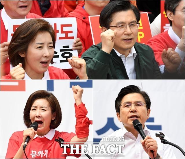 장외집회로 이어지는 자유한국당의 투쟁