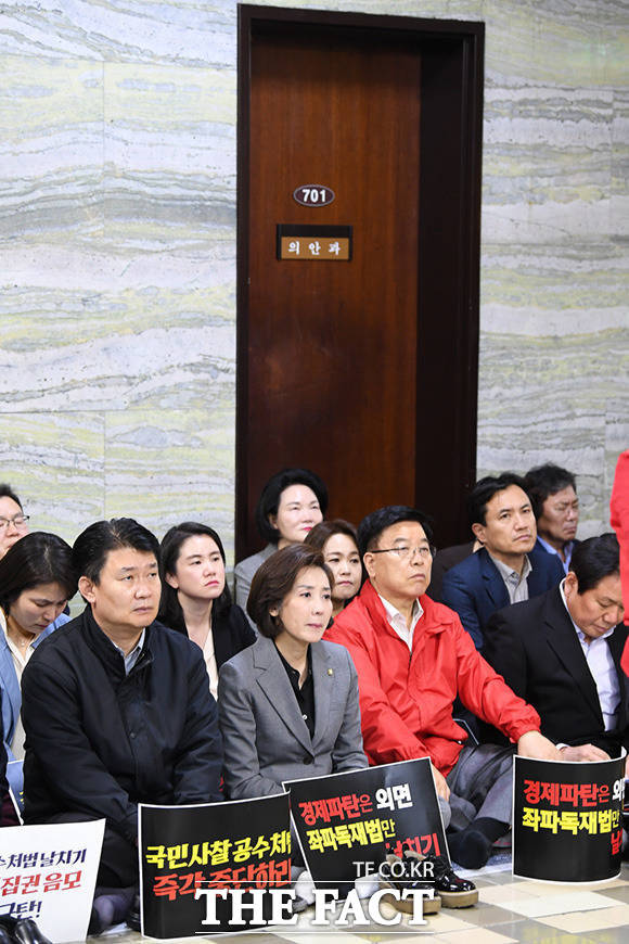 의안과 접수부터 원천봉쇄 하는 자유한국당