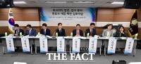 [TF포토] 대한변호사협회, '최고위직 법관·검사 등의 변호사 개업 제한 심포지엄'