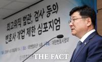 [TF포토] 변호사 개업 제한 심포지엄에 참석한 이찬희 대한변협 회장