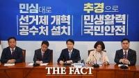 [TF포토] '피로 누적' 홍영표 원내대표 없는 원내대책회의