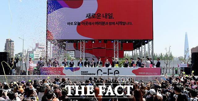 대한민국 대표 도심축제 C 페스티벌 2019 개막합니다~!
