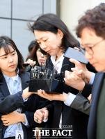 [TF포토] 법원 나서며 고개 숙인 조현아 부사장