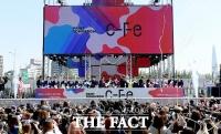 [TF포토] 대한민국 대표 도심축제…'C 페스티벌 2019' 개막