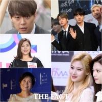 [업앤다운] '빌보드 2관왕' BTS부터 박유천 마약 혐의 시인까지