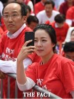[TF포토] 자유한국당 장외투쟁 참여한 배현진