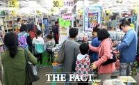 가정의 달 5월, 유통업계 판매·문화행사 '풍성'