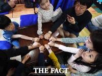 [TF포토] '어린이날, 전통문화 체험하며 가족 사랑 나눠요~'