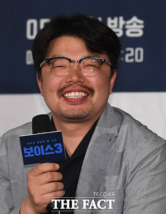 남기훈 감독