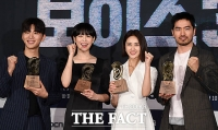 [TF포토] 'OCN 효자 드라마, 보이스3 기대하세요!'