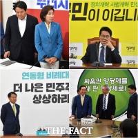 [TF사진관] '신입' 이인영 맞이하는 4당 원내대표들