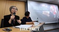 [TF포토] '성착취·성폭력' 카르텔 분쇄를 위한 집담회