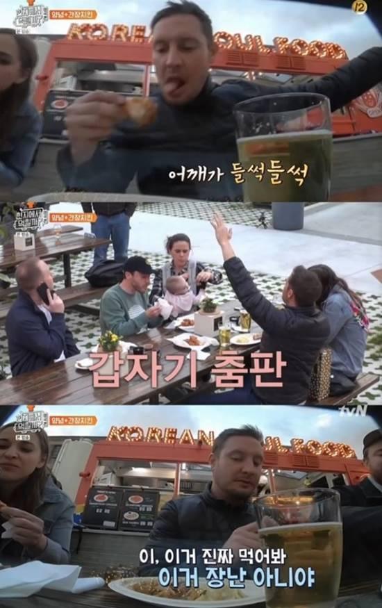 tvN 현지에서 먹힐까3에서는 미국인들이 이연복이 만든 치킨을 먹고 춤을 추며 감탄했다. /tvN 현지에서 먹힐까3 캡처
