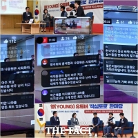 [TF사진관] 자유한국당 찾은 인터넷 방송, '실시간 소통하는 다양한 의견'
