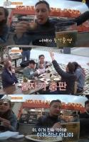'현지에서 먹힐까3' 韓치킨 맛본 미국인, 어깨를 '들썩들썩'