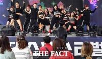 [TF포토] 케이팝 댄스 페스티벌, '차세대 BTS를 꿈꿔요!'