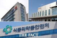 [TF비즈토크] 코오롱 인보사·남양유업 분유캔 논란…뭘 믿어야 하나