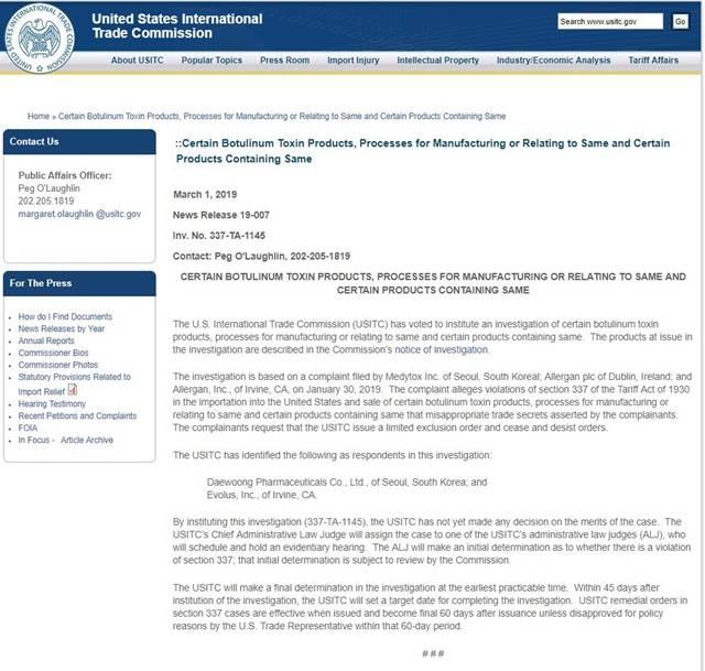 미국에서 메디톡스와 대웅제약의 보툴리눔 톡신 균주를 둘러싼 소송이 제기된 가운데, 메디톡스와 대웅제약의 입장차가 팽팽한 것으로 나타났다.  ITC가 메디톡스와 미국 앨러간이 미국 국제무역위원회(ITC)에 제소한 부분에 대해 지난 3월 1일 공식 조사에 착수했다.  /ITC측의 조사착수 관련 보도자료 캡처