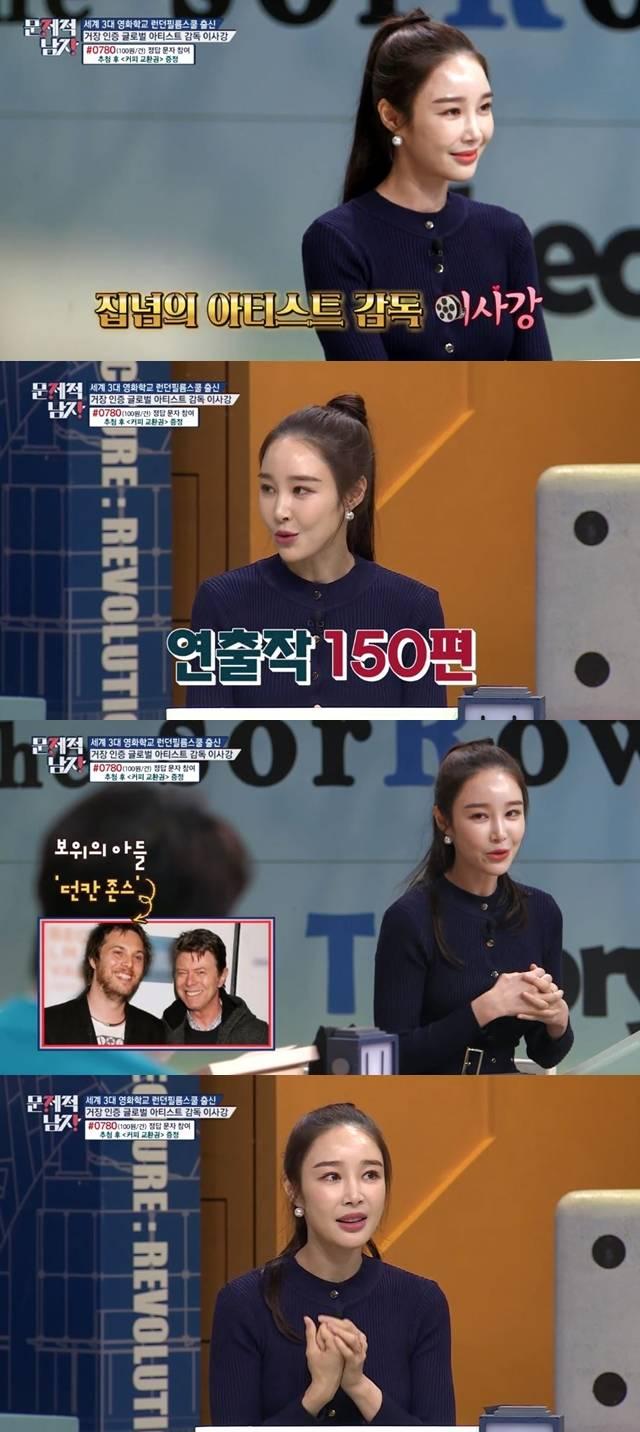 뮤직비디오 감독 이사강이 화려한 인맥을 공개했다. /사진=tvN 문제적 남자 화면 캡처