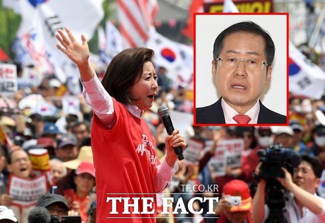 홍준표 자유한국당 전 대표는 13일 SNS를 통해 논란이 되고 있는 나경원 원내대표의 달창발언에 대해 저질·혐오스럽다고 비판했다. /이새롬 기자