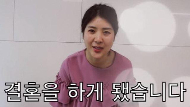 강유미가 오는 8월 일반인 남자친구와 결혼한다. /강유미 유튜브 영상 캡처
