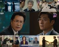 종영 '더 뱅커', 동시간대 시청률 1위 7.0% 기록