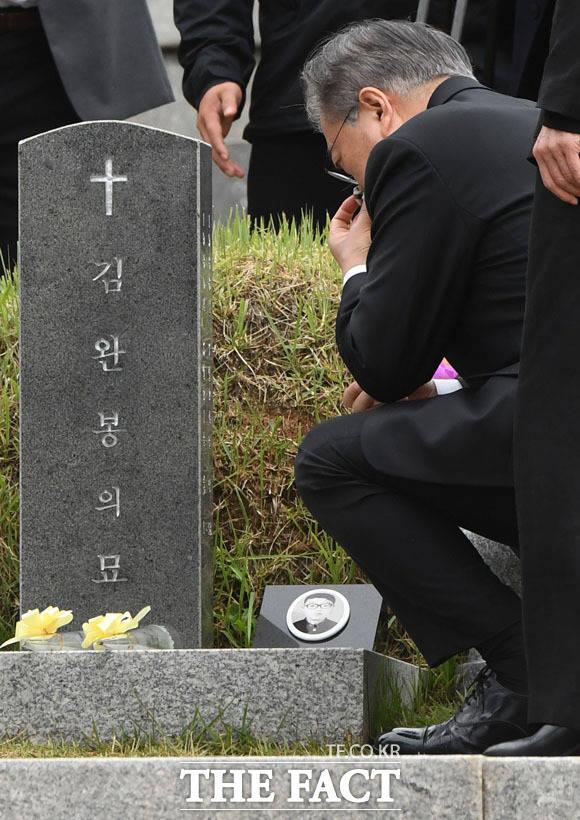 묘역 앞에서 슬픔에 잠긴 문 대통령