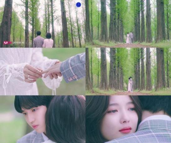김재환은 안녕하세요 뮤직비디오에서 김유정과 호흡을 맞췄다. /김재환 안녕하세요 뮤직비디오 캡처