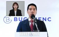 [TF현장] '임블리' 임지현 상무 사퇴, 인플루언서 활동은 '계속' (영상)