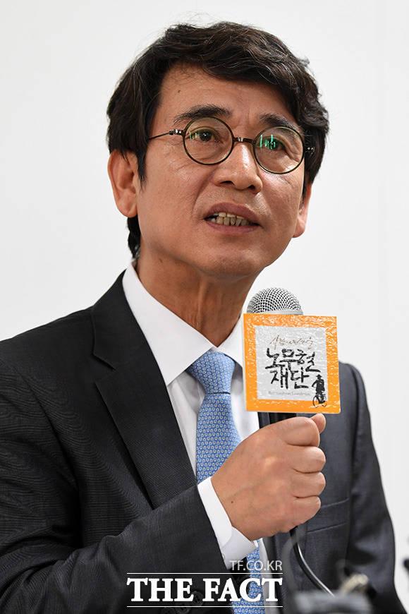 정치권 관계자들은 대부분 유 이사장의 정계 복귀 가능성을 긍정적으로 전망했다. /남용희 기자