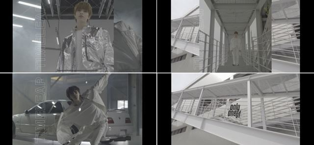 온리원오브 티저에는 멤버 나인이 출연해 매력을 드러냈다. /온리원오브 나인 캐릭터 필름 캡처 화면