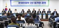 [TF현장] 문재인 정부 2년 '사회적경제' 어디까지 왔나
