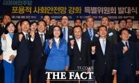 [TF포토] 민주당, 포용적 사회안전망 강화 특위 출범