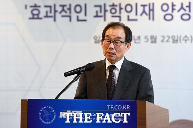 개회사 하는 한민구 한국과학기술한림원 원장.