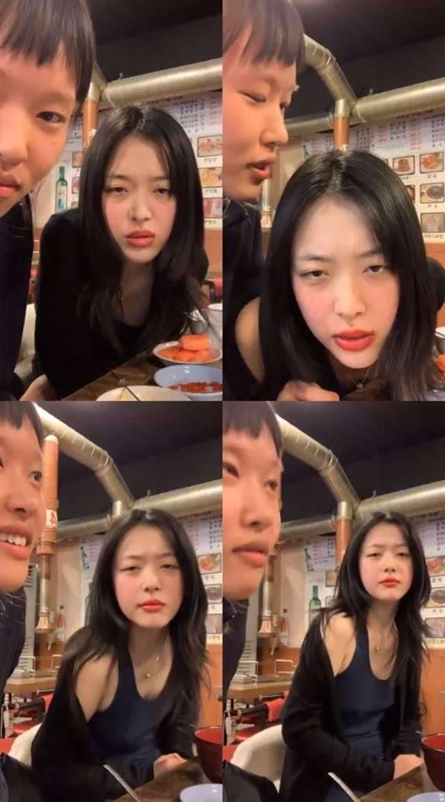가수 겸 배우 설리가 속옷 미착용 논란에 대한 불쾌한 심경을 드러냈다. /설리 인스타그램 라이브 캡처
