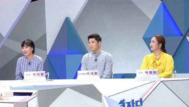 곽승준의 쿨까당에서 방탄소년단의 세계적 인기와 흐름에 관해 이야기한다. /tvN 제공