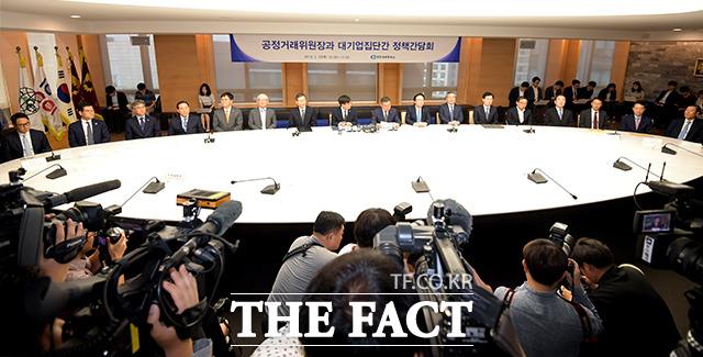 대한상공회의소에서 열린 공정거래위원장과 대기업집단간 정책간담회