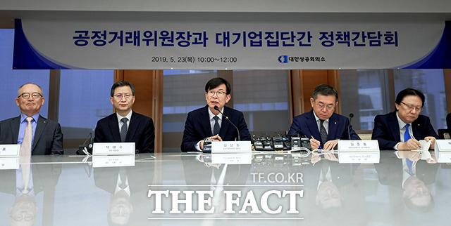 모두 발언하는 김상조 공정거래위원장