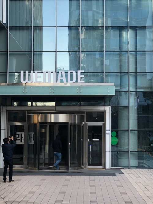 위메이드, 中 절강환유 상대 중재 승소…배상금 807억 원