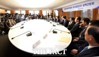 [TF포토] '공정거래위원장과 대기업집단간 정책간담회'