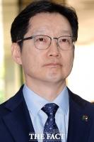 [TF포토] 고 노무현 추도식 대신 항소심 출석, 김경수…'착잡한 심경'