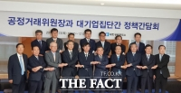 중견그룹 CEO 만난 김상조