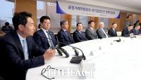 [TF포토] '대기업집단간 정책간담회' 발언하는 여민수 카카오 사장