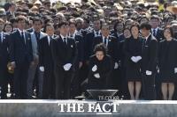 [TF포토] 고 노무현 전 대통령 서거 10주기, '당신을 잊지 않겠습니다'