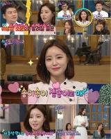 '해피투게더4' 허송연, #전현무 열애 루머 #영지 언니 #방송사고
