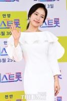 [TF포토] 홍자, '단아한 튤립 미모'