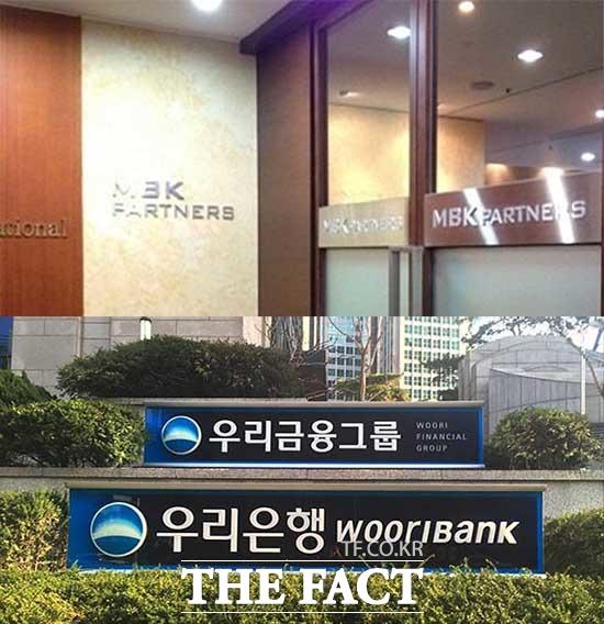 롯데카드, MBK·우리은행 품으로…카드업계 지각 변동 하나