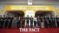 [TF포토] '2019 제1차 KB굿잡 우수기업 취업박람회' 개막!